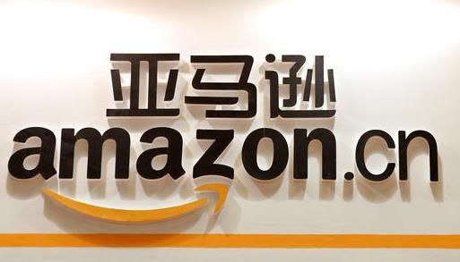 亚马逊无货源公司_河南一二三电商孵化中心_郑州专业亚马逊无货源模式公司