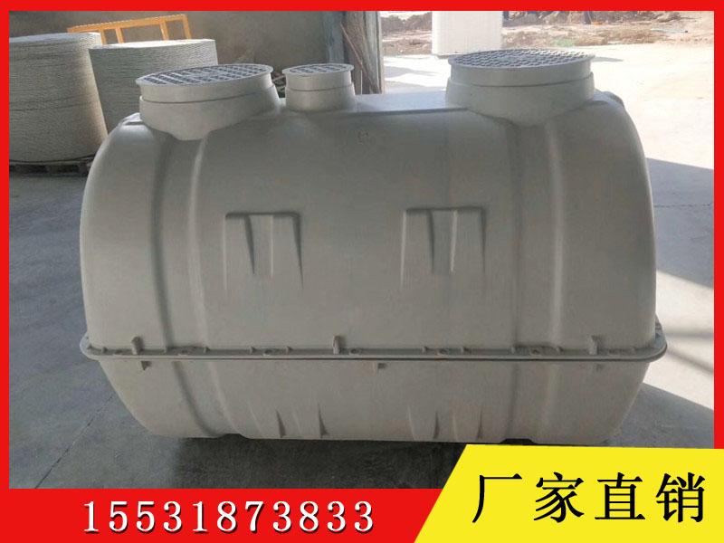 0.5立方玻璃鋼化糞池圖片_鵬馳-專業0.5立方玻璃鋼化糞池供應商