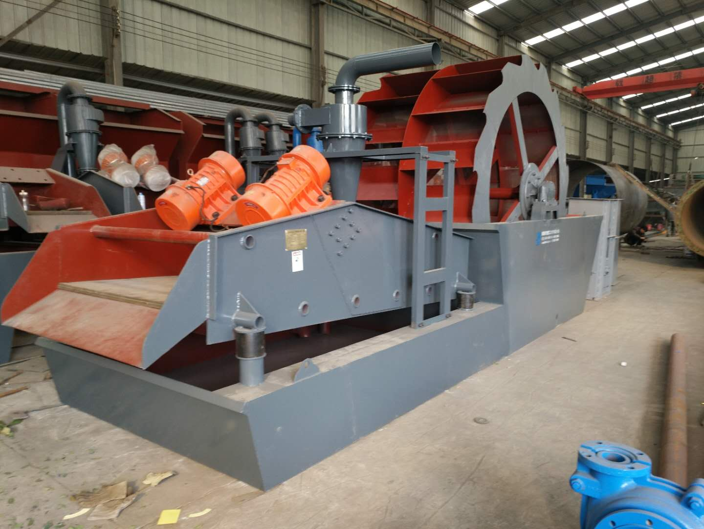 洗砂脱水回收一体机厂家_物超所值的洗砂脱水回收一体机博信供应