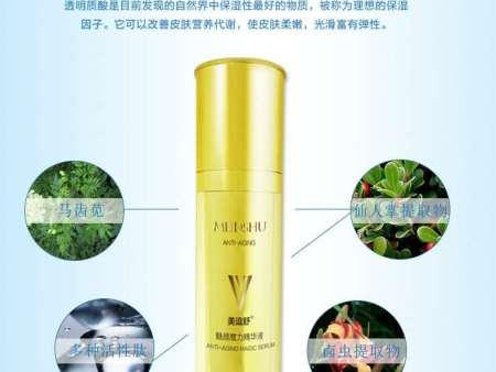 魔力补水精华液价格-供应郑州报价合理的美白补水精华液