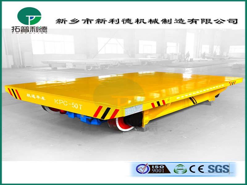 河南供应电动平车电缆滑线搬运车50t货物运输工具车