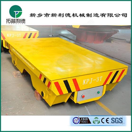 厂家供应电动平车轨道搬运车物料转运输车灵活高效