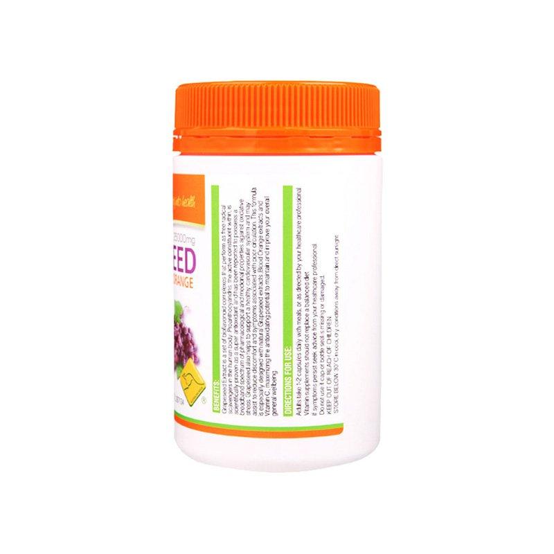 葡萄籽代理-供应好用的葡萄籽
