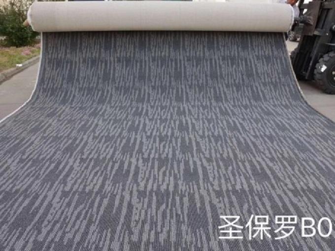 辦公方塊地毯供應商-供應實惠的辦公防靜電地毯