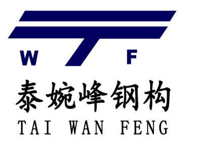 厦门泰婉峰钢结构工程有限公司