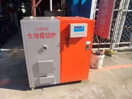 如何延长沈阳生物质锅炉的使用寿命?