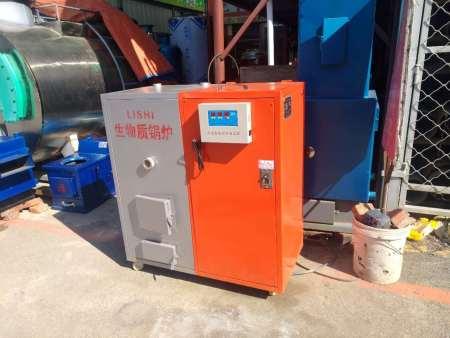 沈阳环保锅炉 环保锅炉反烧锅炉的安装及使用方法