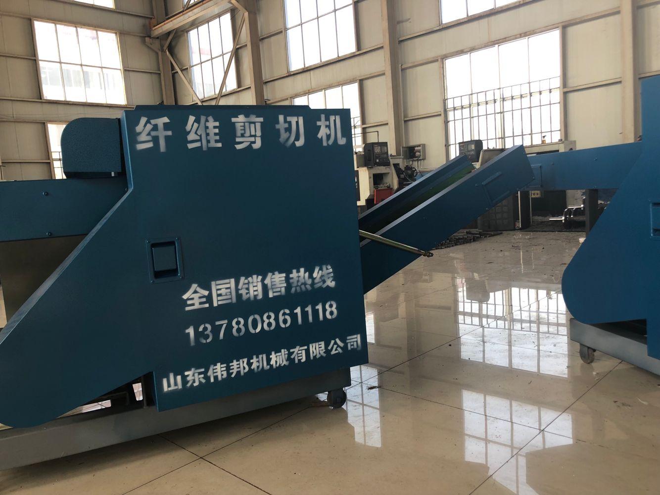 商標粉碎機,塑料薄膜切塊機-廢布頭剪切機/青州偉邦機械