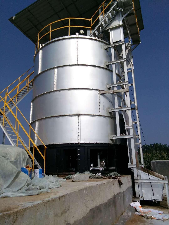 畜禽粪便好氧发酵设备有机肥发酵罐