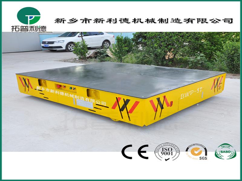 甘肃蓄电池供电无轨模具搬运车-质量好的bwp-5t无轨模具搬运车在哪能买到