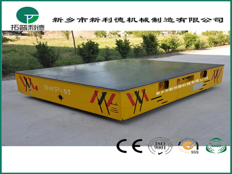 批銷蓄電池供電無軌模具搬運車-專業的bwp-5t無軌模具搬運車供應商推薦