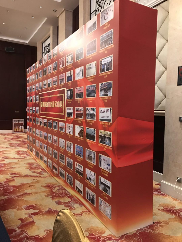 廣州皇冠假日酒店附近的噴畫公司專業做會議背景墻搭建背景板安裝