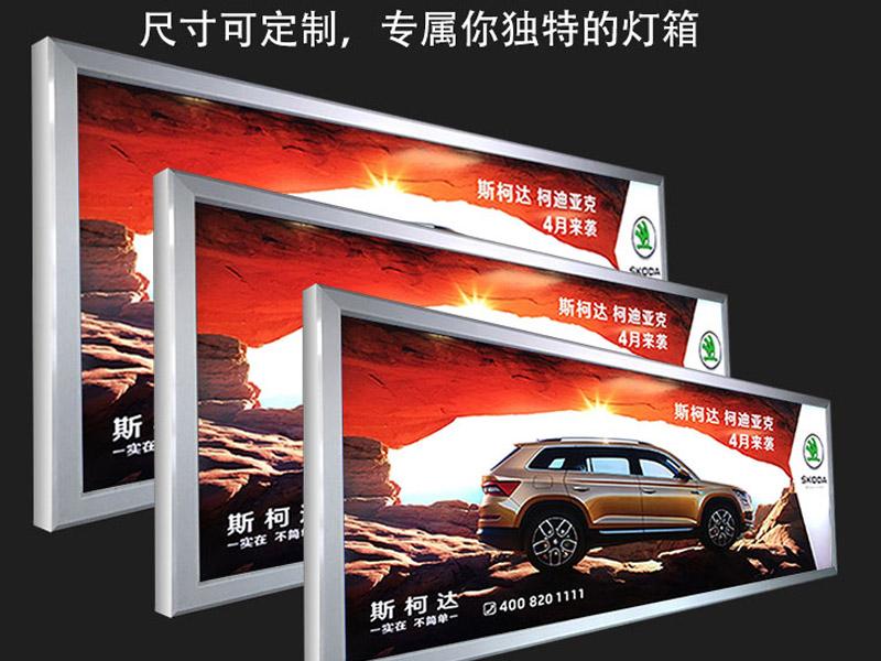 拉布燈箱廠家_推薦廣州質量好的拉布燈箱