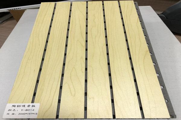 代理吸音板-供应山东热销陶铝吸音板