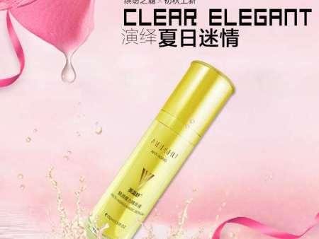 魅颜美白保湿精华液-想买实惠的魅颜保湿精华液,就来美逗生物科技