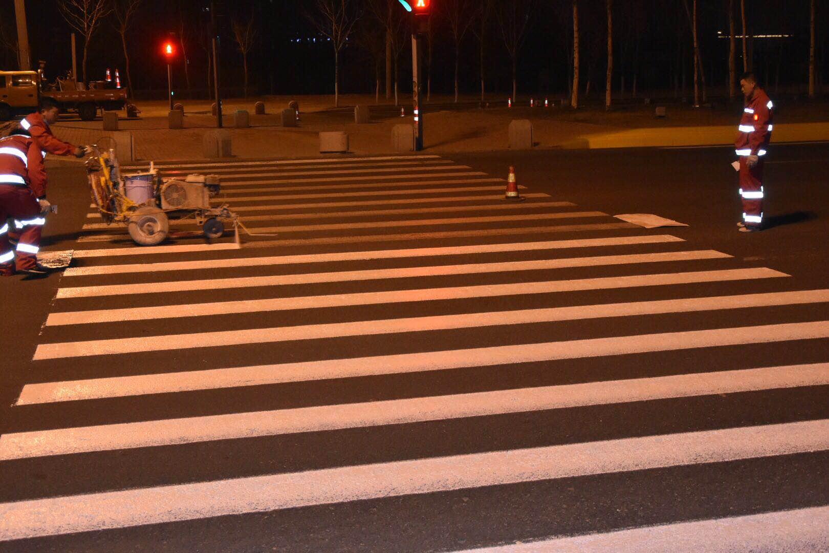 沈阳道路标线