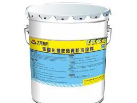 黃南防水涂料廠-質量好的防水涂料推薦