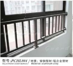 飘窗护栏批发格飘窗护栏厂家