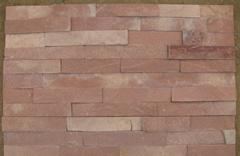 天然板岩文化石厂-供应邢台口碑好的天然板岩文化石