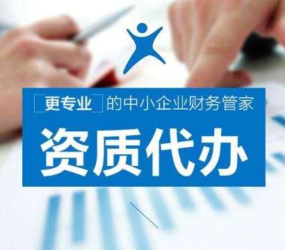 青岛驿方财税提供可靠的青岛公司注销,青岛公司注销