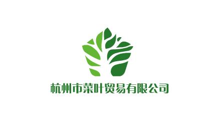 杭州菜叶贸易有限公司