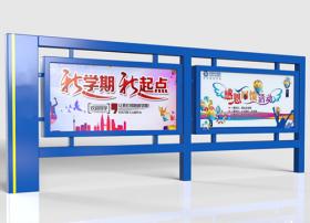 黃浦宣傳欄燈箱|大量出售宣傳欄燈箱