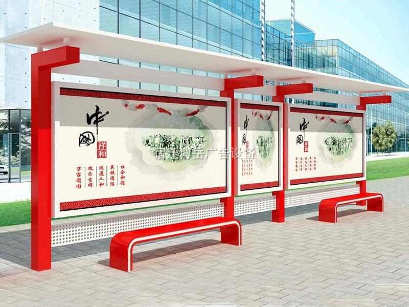 阿壩宣傳欄燈箱-江蘇宣傳欄燈箱供應