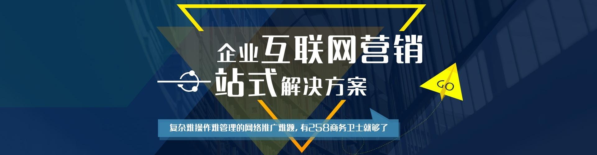 江门网络推广-福建创新型的网络推广公司