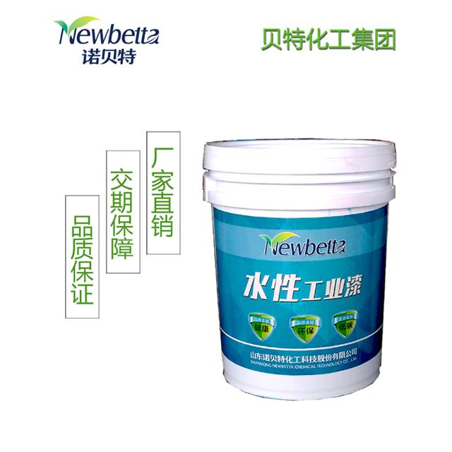 【私人订制】水性工业漆供应商//水性工业漆公司-贝特