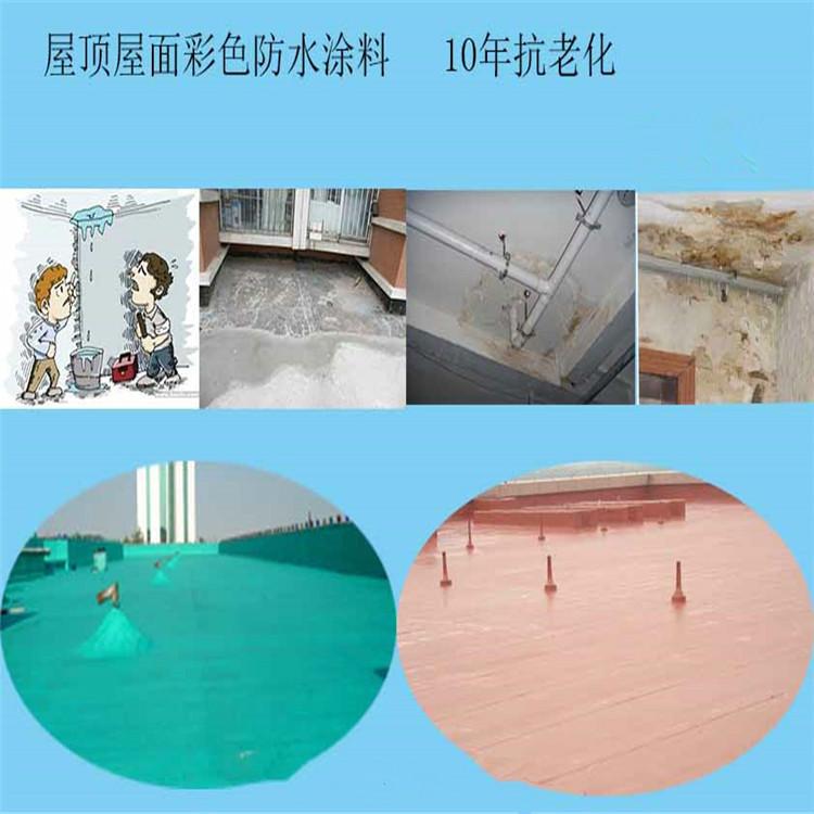 批发屋顶漏水维修防水材料-质量好的有机硅橡胶防水涂料开瑞防水材料供应