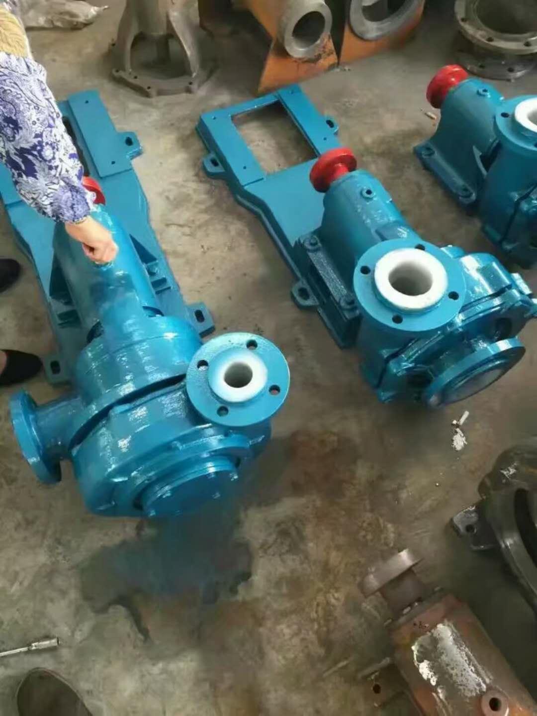 哈密耐腐蚀化工泵厂家-乌鲁木齐哪里有提供新疆化工泵