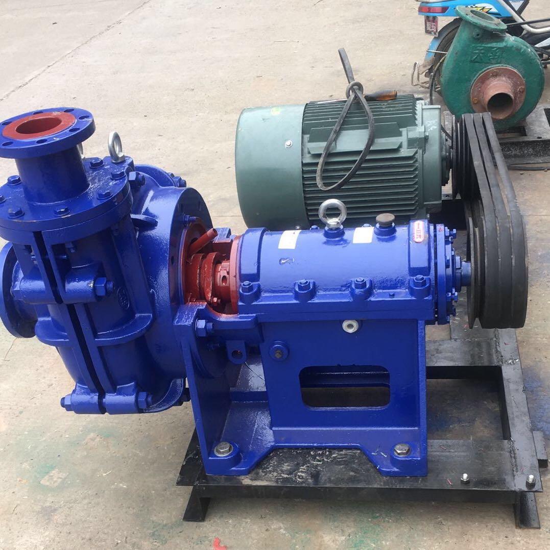 阿勒泰卧式渣浆泵生产厂家|质量良好的新疆卧式渣浆泵供应信息