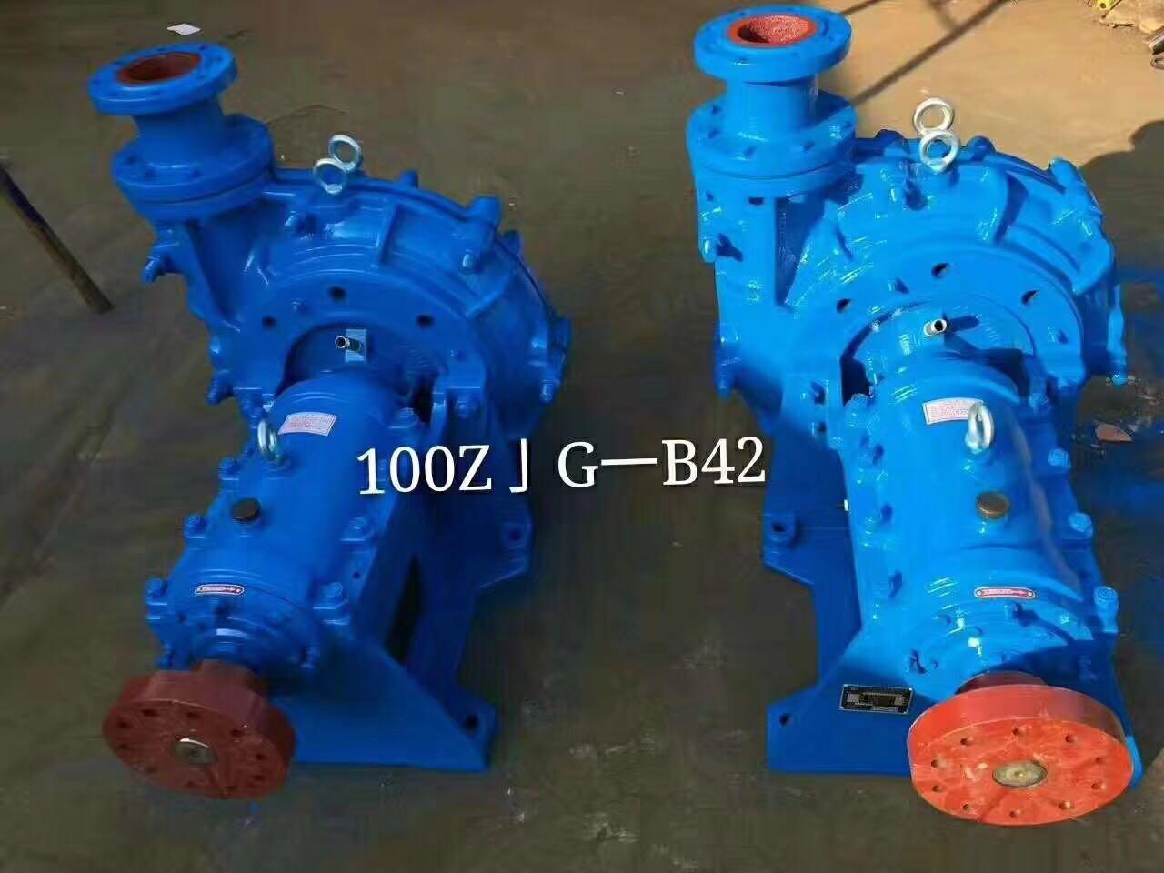 伊犁卧式渣浆泵批发价格_优良的新疆卧式渣浆泵推荐