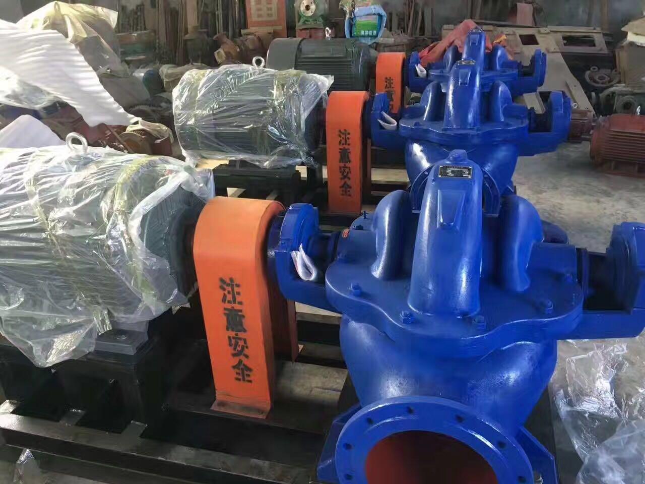 和田双吸离心泵厂家-规模大的新疆双吸离心泵供应商