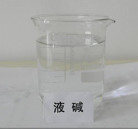 液碱批发价格,广西液碱供应厂家