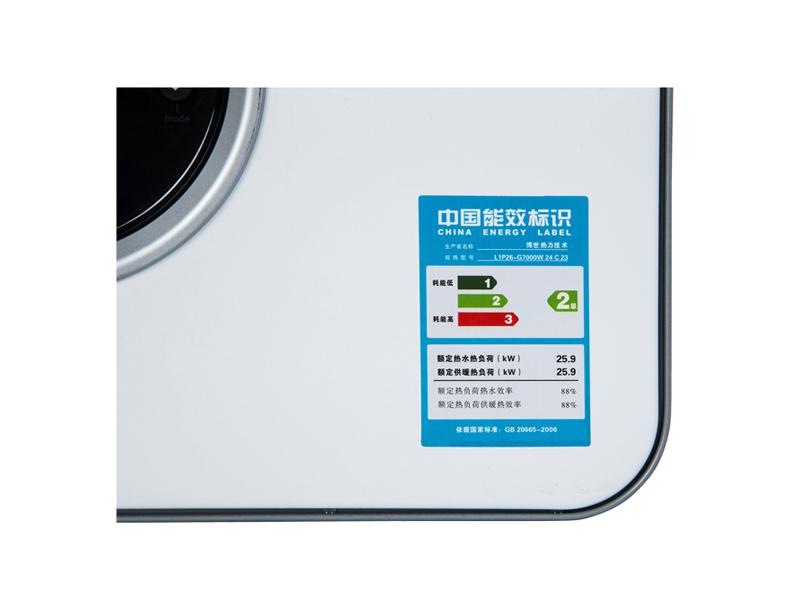 博世壁挂炉|北京品质可靠的|博世壁挂炉