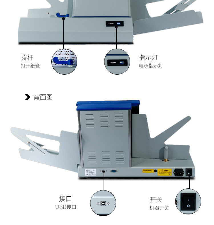 漳州光标阅读机,共享阅卷机,阅卷机器售价