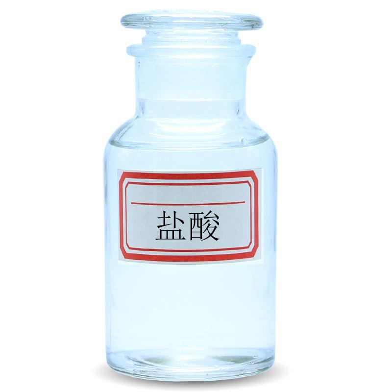 广西工业盐酸批发,盐酸供应厂家