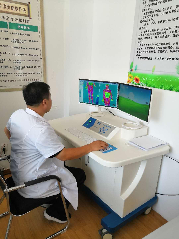 服务周到的下肢血栓早期症状-想要血栓的检测上哪