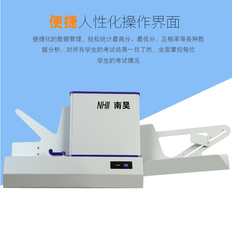 光标阅读机,答题卡改卷机价格,光标阅读机使用