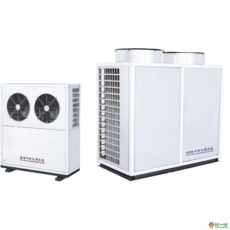 西宁空气源热泵西宁空气能热泵|找好的青海中央空调,就来青海卓德暖通工程有限公司