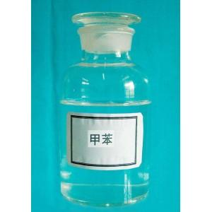 南宁甲苯,广西化工原料批发厂家