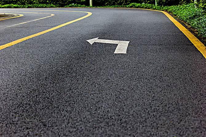重庆沥青道路公司