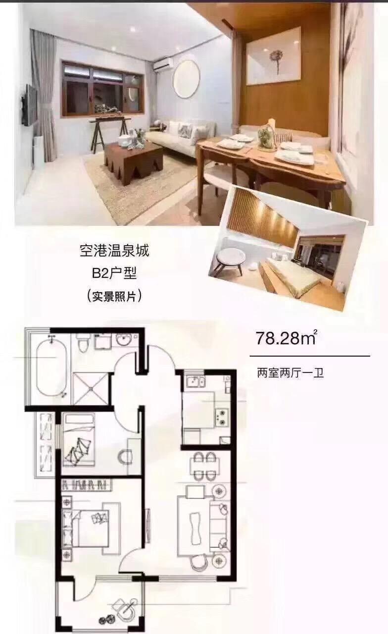 霸州良好口碑的霸州温泉城小区一手房销售-可靠的霸州温泉城小区一手房销售