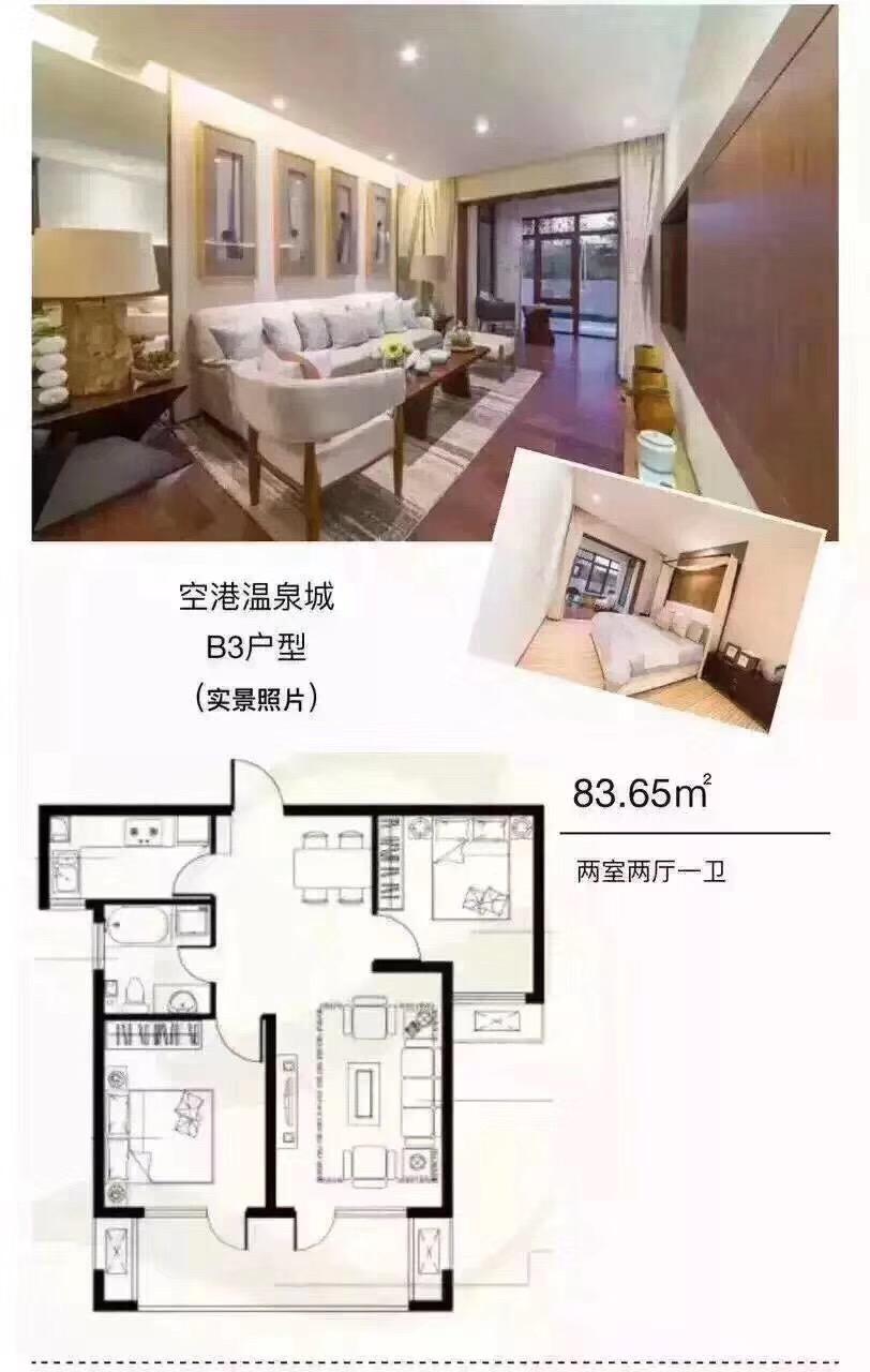 如何选择霸州一手房-良好口碑的霸州温泉城小区一手房销售推荐
