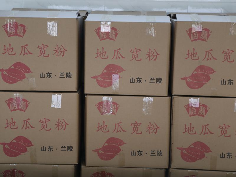 广东红薯粉-山东划算的红薯粉供应