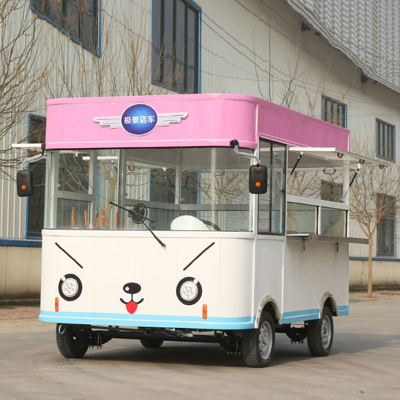 多功能小吃车餐车电动四轮街景早餐车移动奶茶炸串车保温仿古餐车