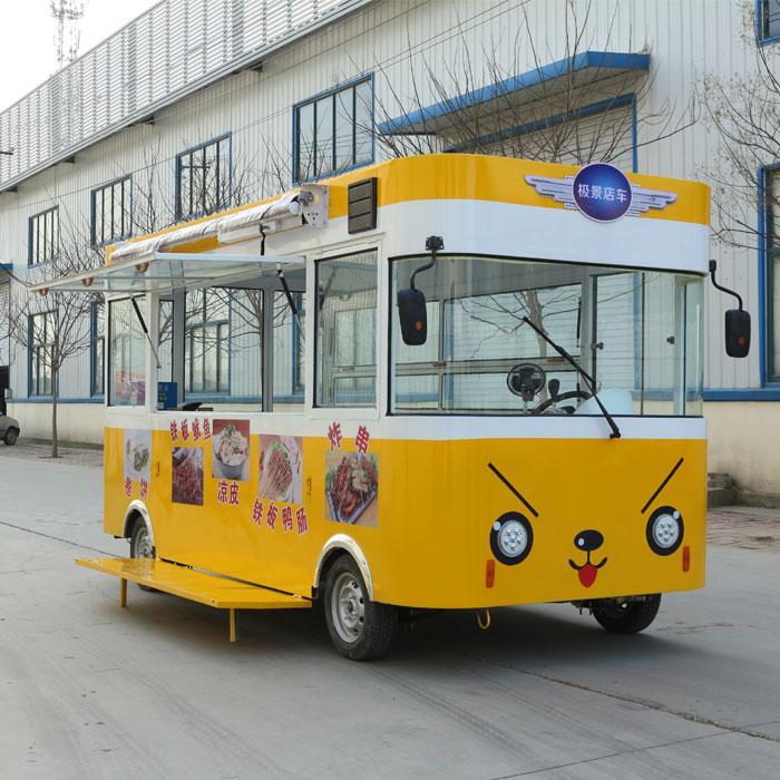 极景电动餐车