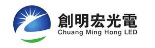 深圳市创明宏光电有限公司