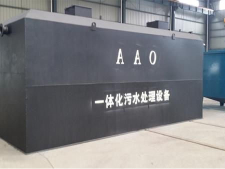 大庆一体化污水处理设备_辽宁尚博环保工程优良的一体化污水处理设备